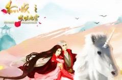 狐妖之凤唳九霄·游戏合集