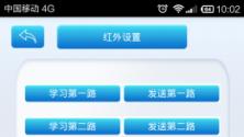 小U空气V1.0 安卓版