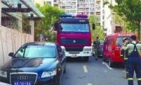 北京严整违法停车是怎么回事 北京严整违法停车是什么情况