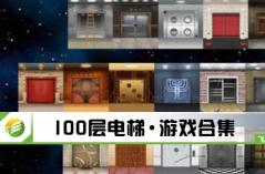 100�与�梯・游�蚝霞�