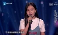 《中国好声音》2019刘美麟个人资料介绍
