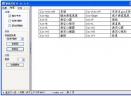 新锐幻灯片V2.0.1 简体中文版
