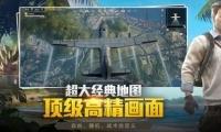 《和平精英》直升机位置坐标一览