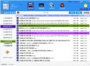 雅儿云播V73.5.100 最新版