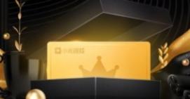小米游戏超级会员开通方法教程