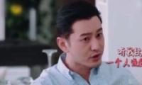 《中餐厅》否认刻意剪辑是怎么回事?