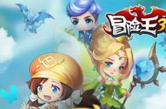 冒险王3D·游戏合集
