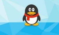 手机QQ画图红包玩法教程