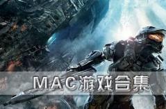MAC游戏合集