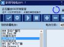 游侠网络电台V1.71 绿色版