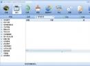 CleanMyPC注册版(系统清理工具)V1.8.10.1148 简体中文版Windows
