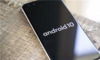 安卓Android10.0系统正式版更新内容介绍