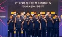 2019韩国男篮世界杯队伍阵容名单一览