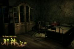 邪神的遗产·游戏合集