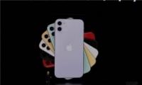 苹果iphone11有几种颜色 iphone11哪个颜色好看