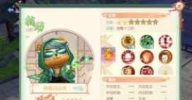 神雕侠侣2假面夺宝10分3D技巧 攻略