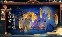 《剑网3:指尖江湖》他乡明月玩法攻略