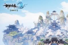 剑侠情缘2剑歌行·游戏合集