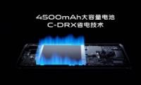 vivo nex3续航怎么样 vivo nex3电池容量多大