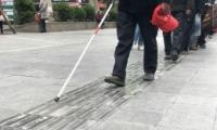 新型盲杖能导航是怎么回事 新型盲杖能导航是真的吗
