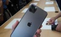 苹果iPhone11pro max关闭应用通知方法教程