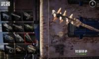 《战争机器5》劈裂槌矛武器介绍