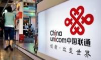 中国联通上线携号转网是怎么回事?
