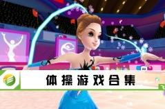 �w操游�蚝霞�