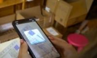 支付宝app扫发票贷款方法教程