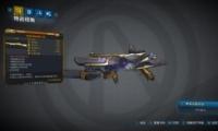 《无主之地3》近战魔女神器获取方法攻略