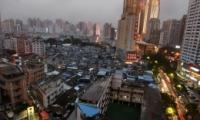 深圳著名城中村拆除重建是怎么回事?