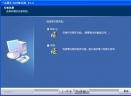 万能手写板驱动V3.5 简体中文版