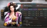 三��志�鹇园骟w力恢�头椒üヂ�