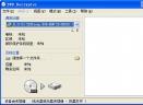 DVD decrypter(DVD解密软件)V3.5.4.0 中文绿色版