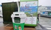 天价垃圾桶5万一个是怎么回事 天价垃圾桶5万一个是什么情况