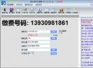 易指代客V12.10.14 PC版