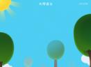 宝贝空间儿童桌面V1.0.30 安卓版