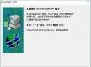 McAfee VirusScan DAT(病毒库)V8782 官方中文版