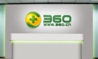 360保险经纪牌照是怎么回事 360保险经纪牌照是什么情况