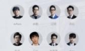 lolS9全球总决赛解说名单大全