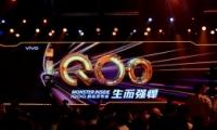 iQOO Neo 855版购买价格及配置参数