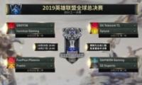 LOLS9总决赛八强淘汰赛赛程表