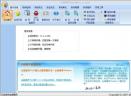 全能精灵V1.2.3.1206 Win7 版绿色中文免费版