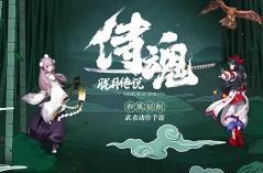 侍魂胧月传说·游戏合集