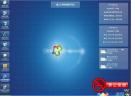 网吧桌面大师V4.6 官方最新版