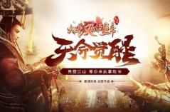 我在汉朝当皇帝・游戏合集