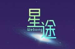 星途WeGoing・游戏合集
