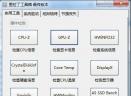 图拉丁吧工具箱V1.1.0 最终版
