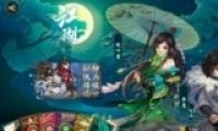 《剑网3:指尖江湖》福币获取攻略