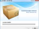 迷你迅雷V3.1.1.58 中文官方安装版